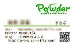 20120812_2ps